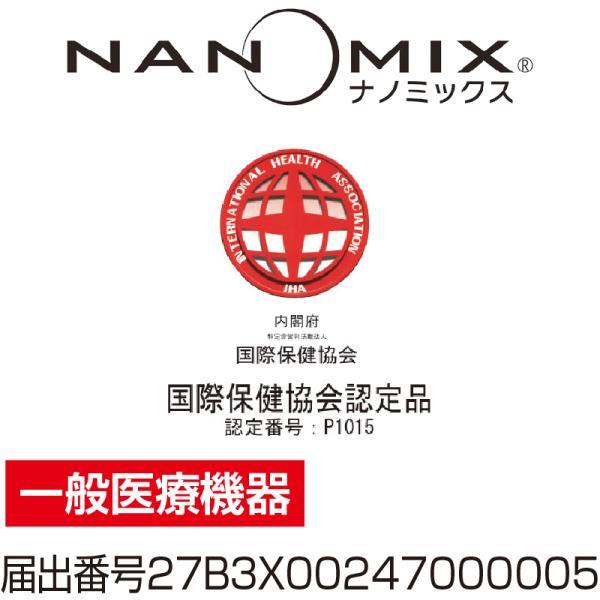 日本製 膝 サポーター サポートまる ひざ用 保温 M L ナノセラミック ナノカーボン 段階着圧 血行促進 保温 冷えが原因|hashbaby|04