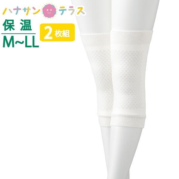 膝 サポーター 日本製 膝 サポーター トルマリンサポーター ひざ用 2枚組 保温 冷えが原因|hashbaby