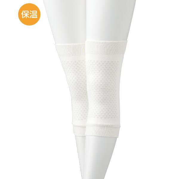 膝 サポーター 日本製 膝 サポーター トルマリンサポーター ひざ用 2枚組 保温 冷えが原因|hashbaby|03