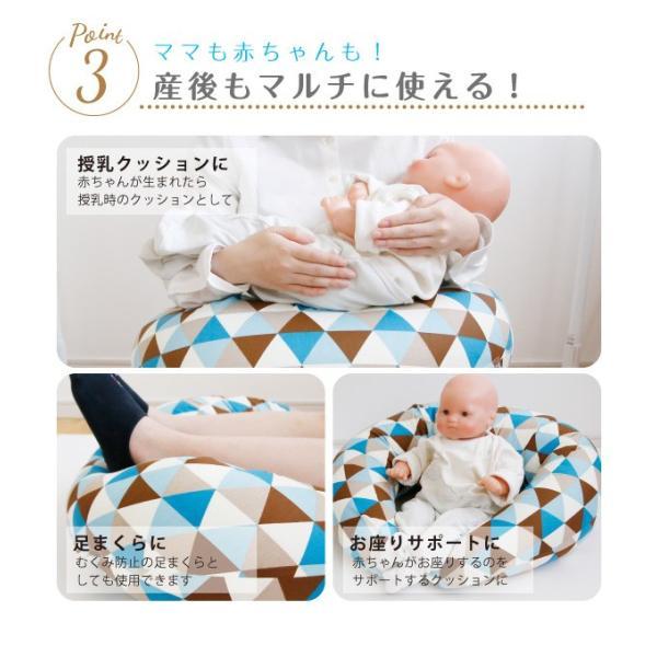 抱き枕 授乳クッション 妊婦 ふんわりクリスタ綿クッション 体位変換クッション ラッピング可|hashbaby|05