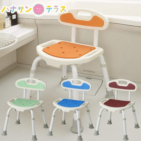 シャワーチェア クッション 介護 福浴コンパクトシャワーチェア 背付きタイプ 入浴 お風呂用 椅子 膝悪い サテライト バスチェアー 背付き  軽量 hashbaby