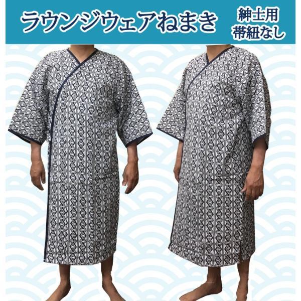 介護 ねまき 日本製生地 7分袖 ラウンジウェアー 花蕾 寝巻き 打ち合わせ 綿100% ガーゼ 柄おまかせ フリーサイズ|hashbaby|02