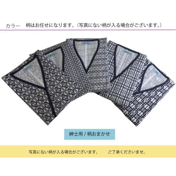 介護 ねまき 日本製生地 7分袖 ラウンジウェアー 花蕾 寝巻き 打ち合わせ 綿100% ガーゼ 柄おまかせ フリーサイズ|hashbaby|04