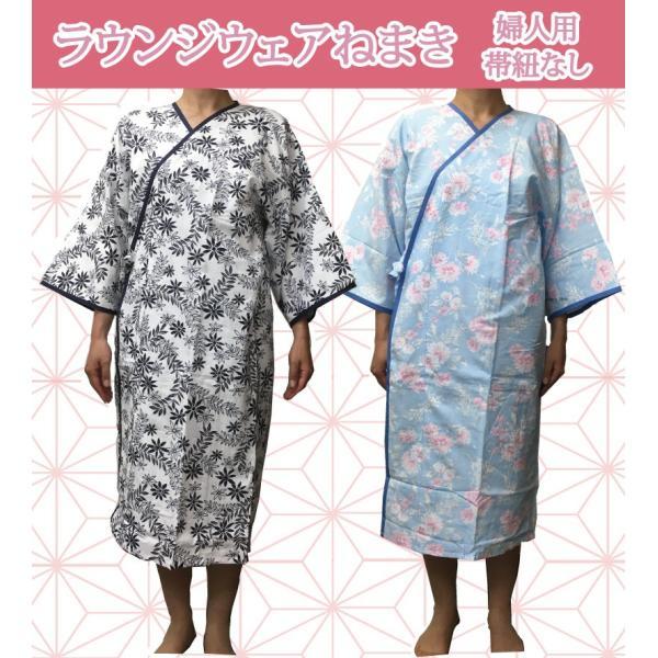 介護 ねまき 日本製生地 7分袖 ラウンジウェアー 打ち合わせ 花蕾 カラーねまき 綿100% 柄おまかせ フリーサイズ 女性|hashbaby|02