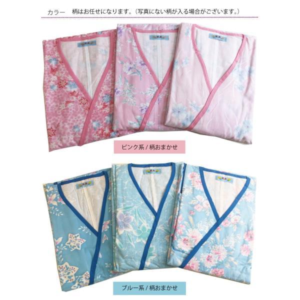 介護 ねまき 日本製生地 7分袖 ラウンジウェアー 打ち合わせ 花蕾 カラーねまき 綿100% 柄おまかせ フリーサイズ 女性|hashbaby|05