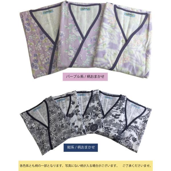 介護 ねまき 日本製生地 7分袖 ラウンジウェアー 打ち合わせ 花蕾 カラーねまき 綿100% 柄おまかせ フリーサイズ 女性|hashbaby|06