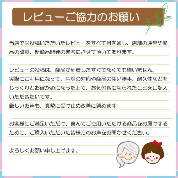 介護 ねまき 日本製生地 7分袖 ラウンジウェアー 打ち合わせ 花蕾 カラーねまき 綿100% 柄おまかせ フリーサイズ 女性|hashbaby|07