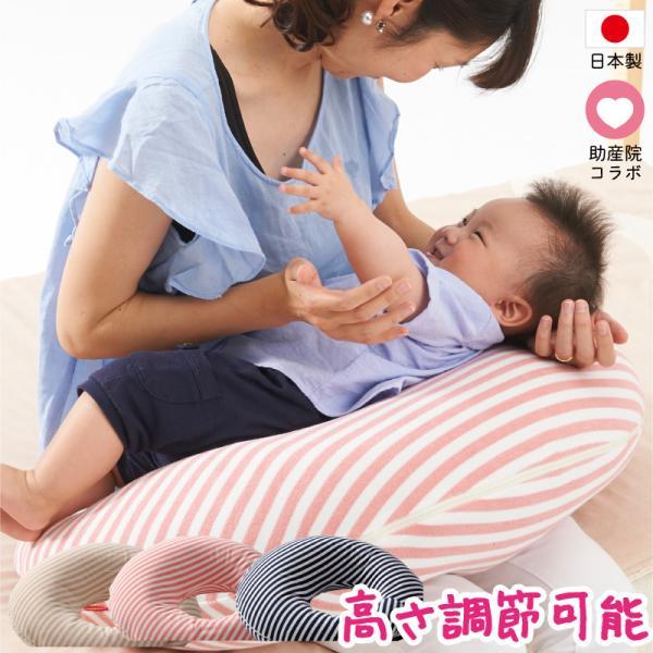 さんさんまくら マルチロング授乳クッション 抱き枕 日本製 洗える 妊婦 しっかり1mmビーズ ラッピング可|hashbaby