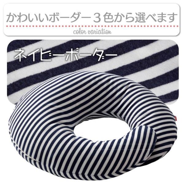 さんさんまくら マルチロング授乳クッション 抱き枕 日本製 洗える 妊婦 しっかり1mmビーズ ラッピング可|hashbaby|14