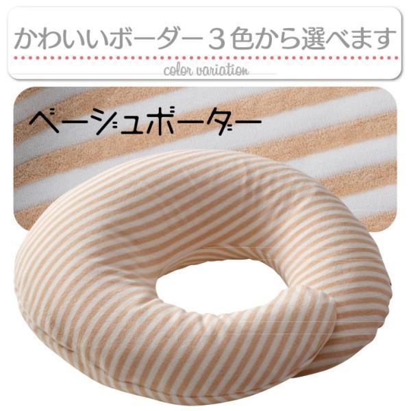 さんさんまくら マルチロング授乳クッション 抱き枕 日本製 洗える 妊婦 しっかり1mmビーズ ラッピング可|hashbaby|15