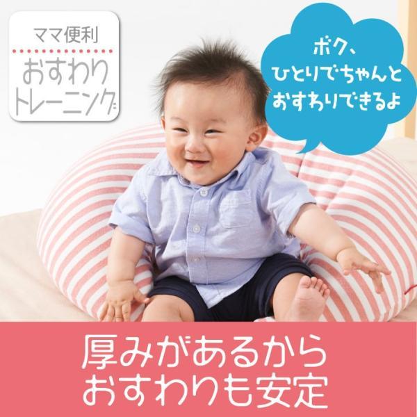 さんさんまくら マルチロング授乳クッション 抱き枕 日本製 洗える 妊婦 しっかり1mmビーズ ラッピング可|hashbaby|06