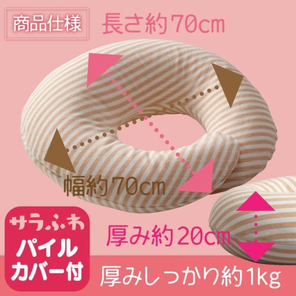 さんさんまくら マルチロング授乳クッション 抱き枕 日本製 洗える 妊婦 しっかり1mmビーズ ラッピング可|hashbaby|10