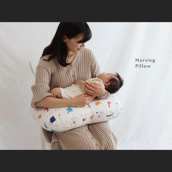 授乳 クッション 洗える 出産祝い Zoo|hashkude|02
