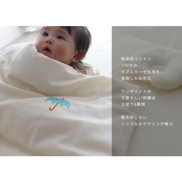 ベビー 布団 セット 日本製 洗える 無添加 コットン ダブル ガーゼ 8点セット ロゴシリーズ|hashkude|03