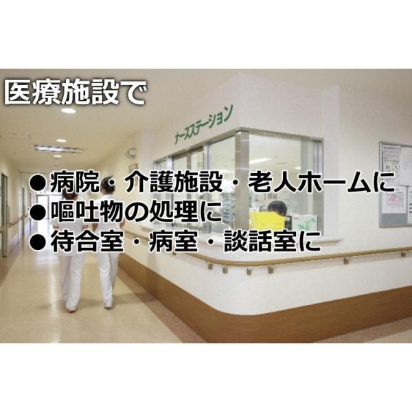 安心安全な除菌消臭剤【クリアZERO 500ml】|hassui-dojyo|02