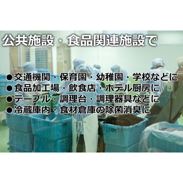 安心安全な除菌消臭剤【クリアZERO 500ml】|hassui-dojyo|03