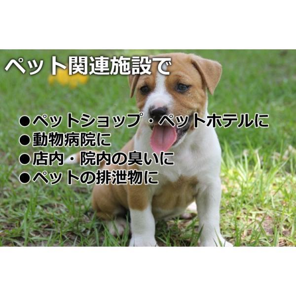 安心安全な除菌消臭剤【クリアZERO 500ml】|hassui-dojyo|04