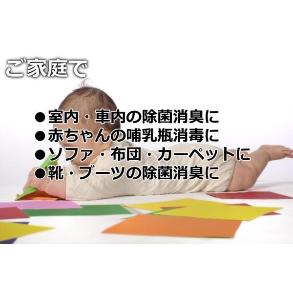 安心安全な除菌消臭剤【クリアZERO 500ml】|hassui-dojyo|05
