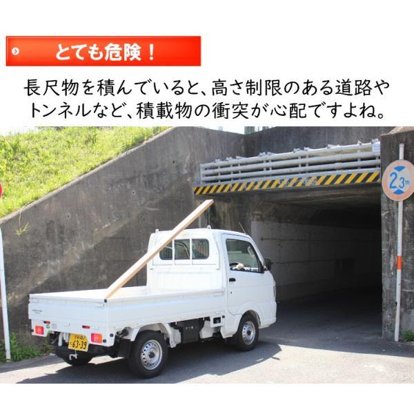 うま次郎(軽トラック荷台用 リヤアングル 馬)|hassui-dojyo|02