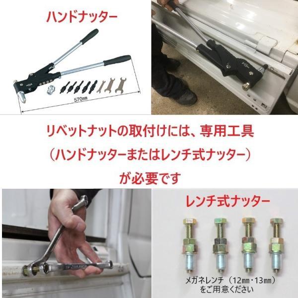 うま次郎(軽トラック荷台用 リヤアングル 馬)|hassui-dojyo|10