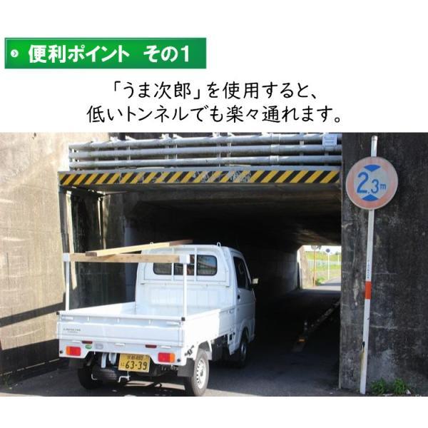 うま次郎(軽トラック荷台用 リヤアングル 馬)|hassui-dojyo|03