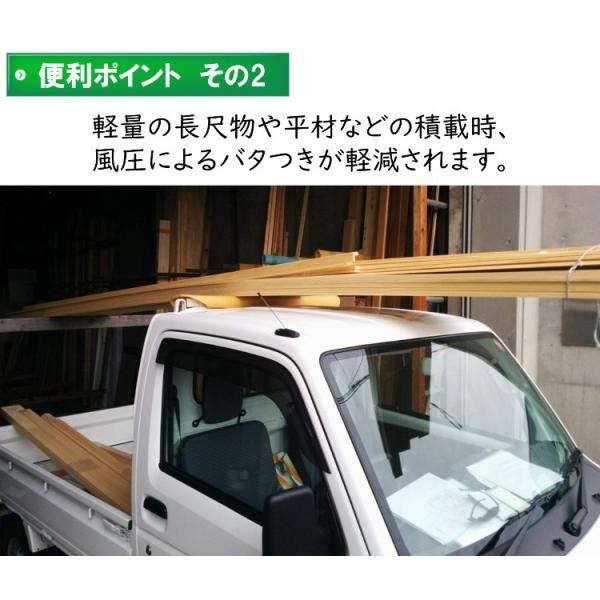 うま次郎(軽トラック荷台用 リヤアングル 馬)|hassui-dojyo|04