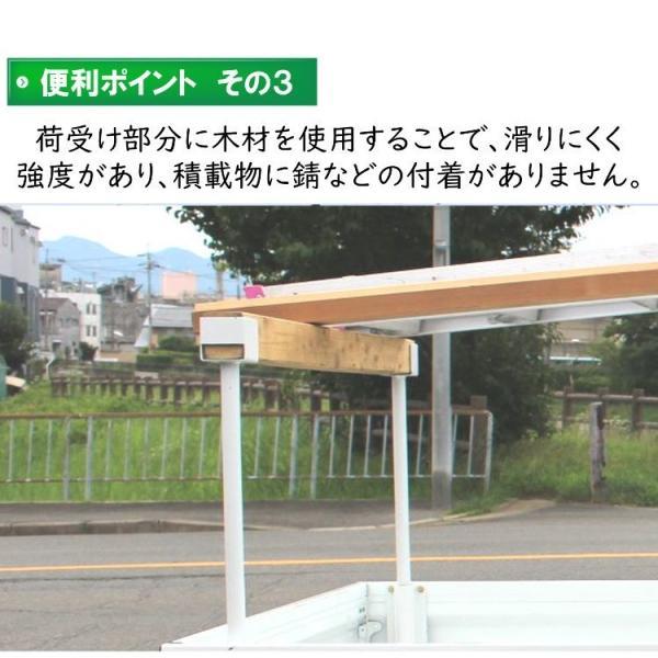 うま次郎(軽トラック荷台用 リヤアングル 馬)|hassui-dojyo|05