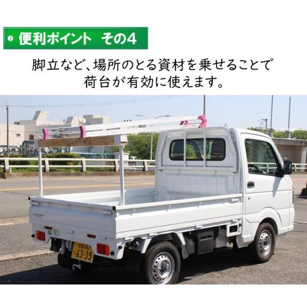 うま次郎(軽トラック荷台用 リヤアングル 馬)|hassui-dojyo|06