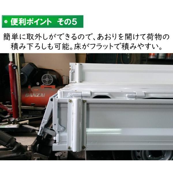 うま次郎(軽トラック荷台用 リヤアングル 馬)|hassui-dojyo|07