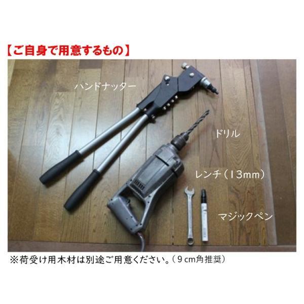 うま次郎(軽トラック荷台用 リヤアングル 馬)|hassui-dojyo|09