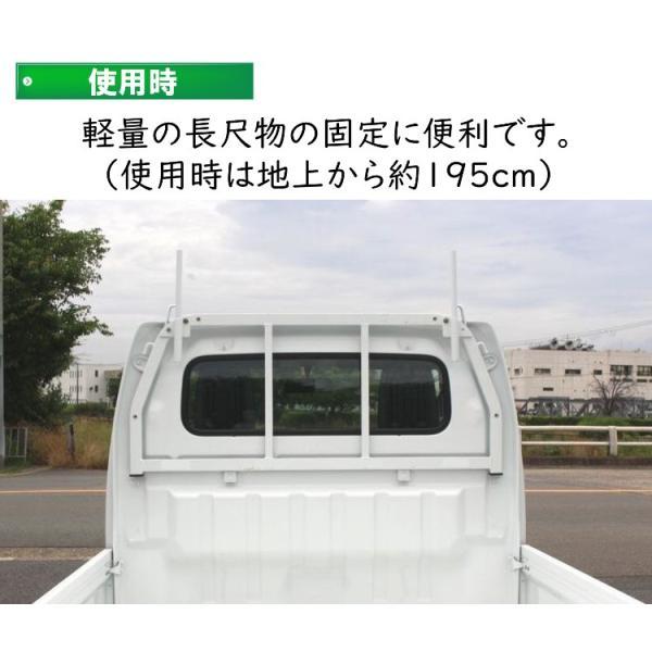 つの太郎ミニ 左サイド用(とりい角出し)1t車・2t車・トラック・ダンプ・軽トラ 汎用|hassui-dojyo|02