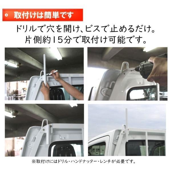 つの太郎ミニ 左サイド用(とりい角出し)1t車・2t車・トラック・ダンプ・軽トラ 汎用|hassui-dojyo|03