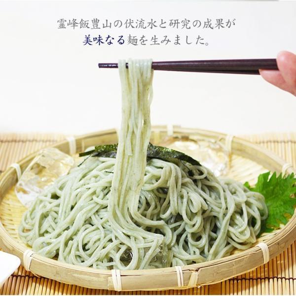 乾麺/天然よもぎの入った幻の麺/冷やしても、温めても香り高く、一年中お楽しみいただけます/ご当地/ギフトにおススメ/よむぎめん 10把|hasunuma-seimen|03