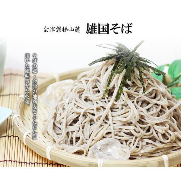 厳選した原料を使用した、はすぬま自慢の乾麺ギフトにオススメ/よむぎめん、雄国そばセット(よむぎめん10把、雄国そば10把)20把 hasunuma-seimen 03
