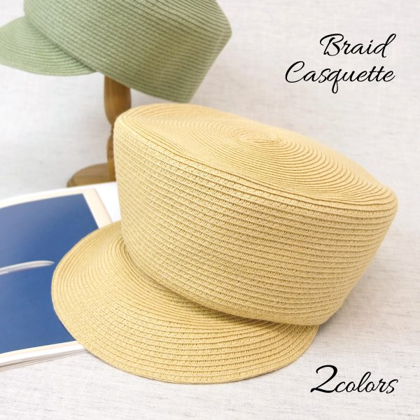 ブレードキャスケット帽子レディースキャスケット春夏UV日よけ紫外線対策サイズ調整プレゼント母の日