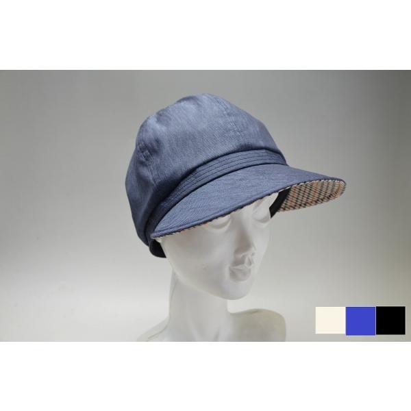 DAKSダックスレディースキャスケットUVカットサイズ調節白ネイビーブラック黒婦人帽子女性ミセスシニア紫外線春夏D9722