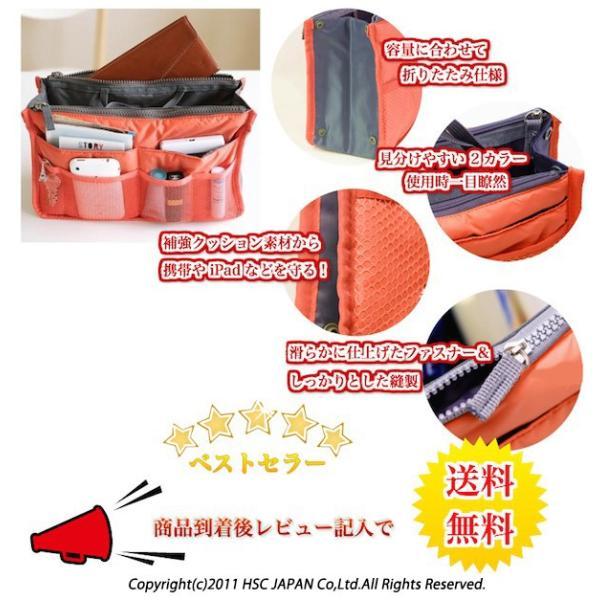 送料無料 バッグインバッグ bag in bag 整理 収納達人 トートバッグ 通勤ビジネスバッグ用多機能整理ポーチ 軽い 使いやすい たっぷり収納 男女兼用|hatano-store|02