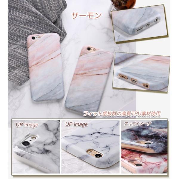 耐衝撃TPU 大理石柄 マーブルストーン型 iPhone7/7plus iPhone6/6S iPhone8 携帯ケースカバー アイフォーンケース iPhone7大理石 SE|hatano-store|02