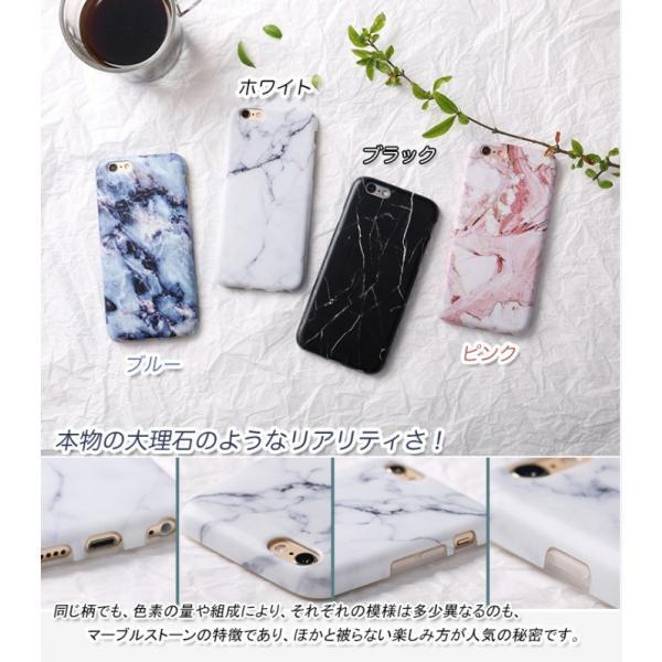 耐衝撃TPU 大理石柄 マーブルストーン型 iPhone7/7plus iPhone6/6S iPhone8 携帯ケースカバー アイフォーンケース iPhone7大理石 SE|hatano-store|03
