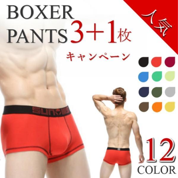 蒸れにくい 選べる3枚セット ローライズ ボクサー パンツ メンズ 下着 ショーツ シームレス インナー ブリーフ|hatano-store