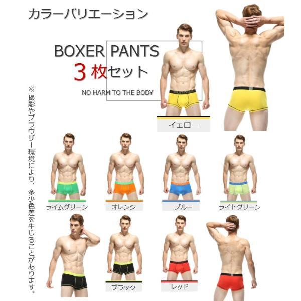 蒸れにくい 選べる3枚セット ローライズ ボクサー パンツ メンズ 下着 ショーツ シームレス インナー ブリーフ|hatano-store|04