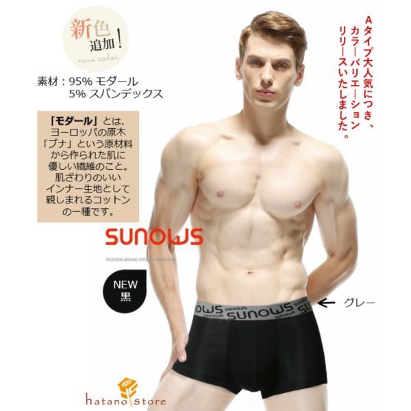 蒸れにくい 選べる3枚セット ローライズ ボクサー パンツ メンズ 下着 ショーツ シームレス インナー ブリーフ|hatano-store|05