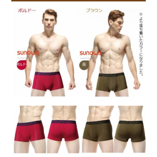 ボクサーパンツ メンズ セット ローライズ 色選べる3枚セット メンズボクサーパンツ メンズ下着 激安|hatano-store|06