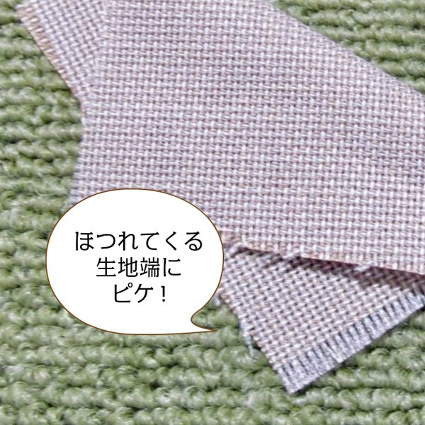 KAWAGUCHI ピケ ほつれ止め 33ml 11-240 Pique 手芸 手作り 洋裁 補修 hatawa-koko 04