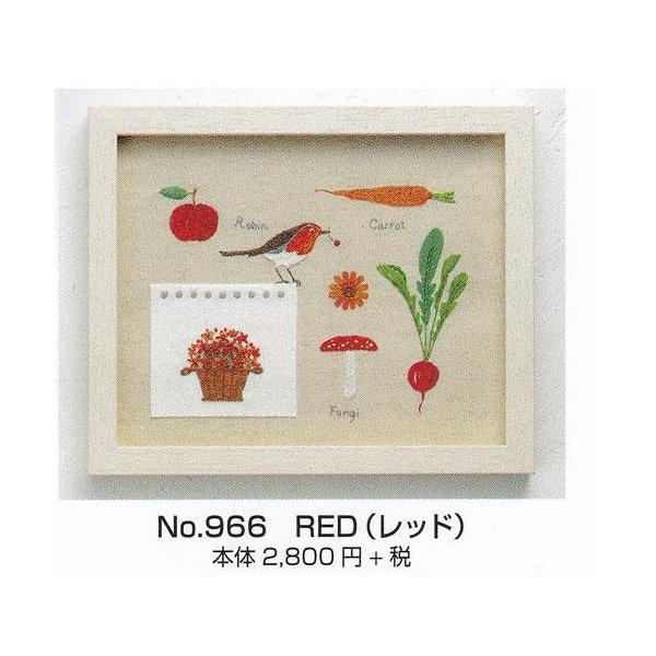 LECIEN ルシアン 青木和子カラーコレクション RED レッド 刺しゅうキット 刺繍 額は別売です 手芸 手作り 洋裁|hatawa-koko