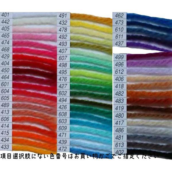 編み物キット ボニーで編む リーフ柄の引き上げ編みバッグ 9玉セット ハマナカ ネコポス2通|hatawa-koko|09