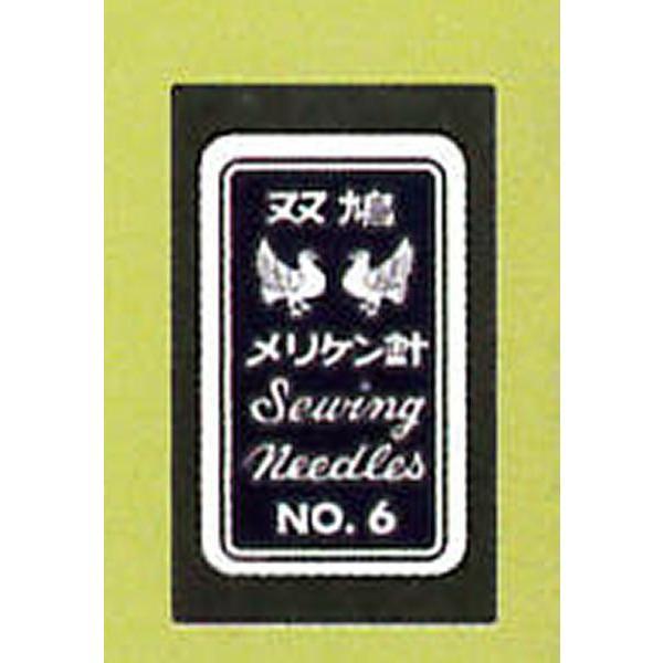 クロバー メリケン針 普通針 6号から9号まで 長針 6号から 9号まで どれか一つをお選びください 手芸 手作り 洋裁|hatawa-koko