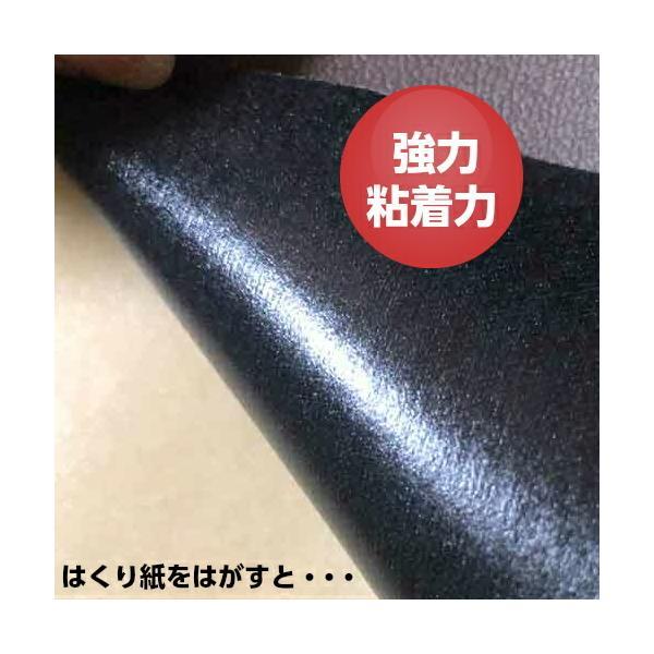 CAPTAIN88 キャプテン 合皮の補修テープ 巾50mm 補修 革 皮 レザー 穴 破れ シールタイプ強力接着 手|hatawa-koko|03