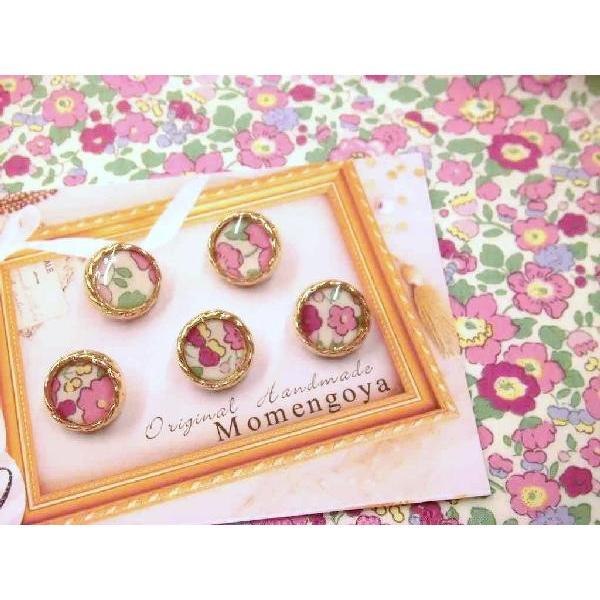 original Handmade「Momengoya」リバティのボタン No.10 13mm 5個入  手芸 手作り 洋裁|hatawa-koko|03