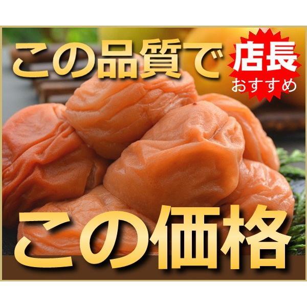 お中元 高級梅干 今期だけの限定商品 送料無料 最高級梅干 超大粒 800g 塩分約7%|hatenasi